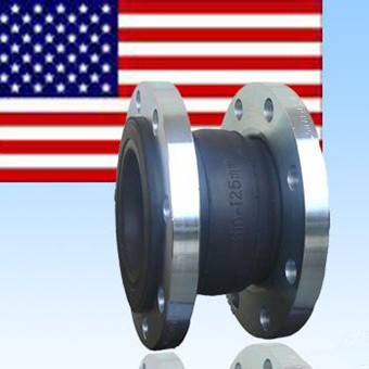 American Standard  Rubber Expansion Joints